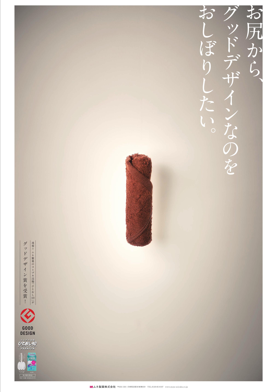 コマーシャルフォト2020/3(玄光社)掲載