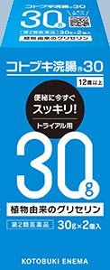KOTOBUKI ENEMA 30