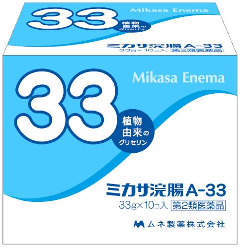 ミカサ浣腸A-33