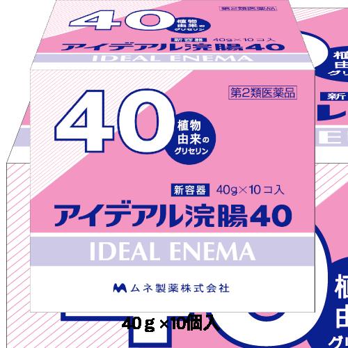 アイデアル浣腸40
