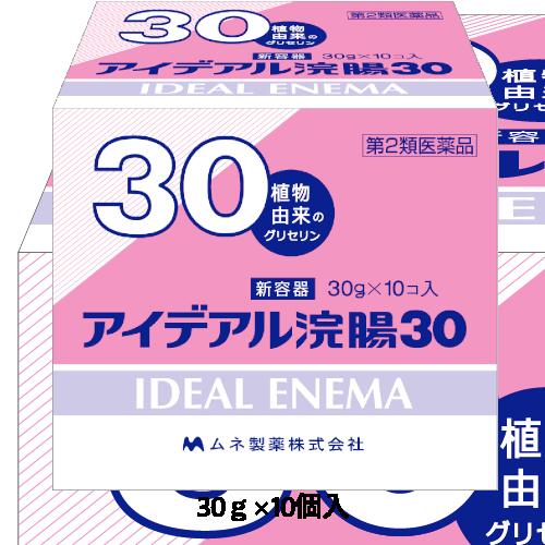 アイデアル浣腸30