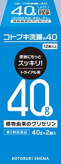 KOTOBUKI ENEMA 40