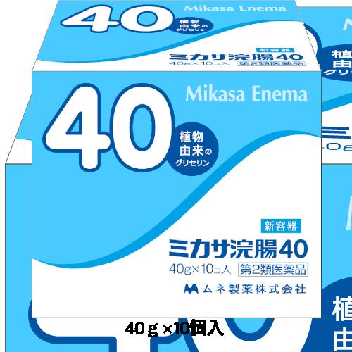 ミカサ浣腸40